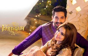 janaan-title-song-1