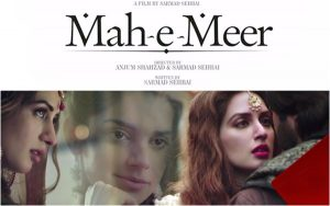 mah-e-mir-2016-mp3-songs-album