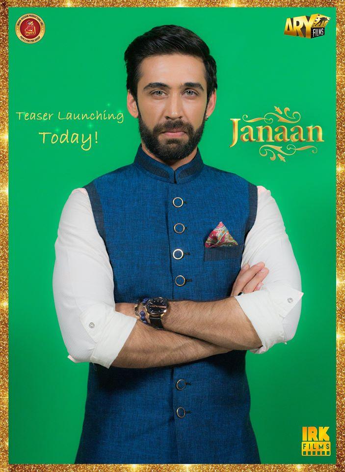 Ali Rahman Khan