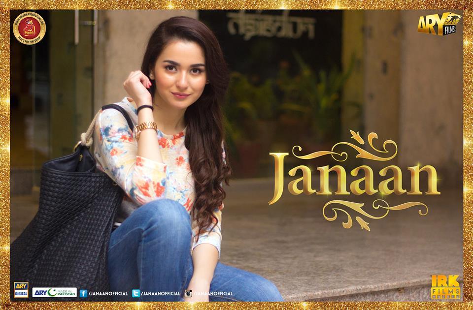 Haania Amir