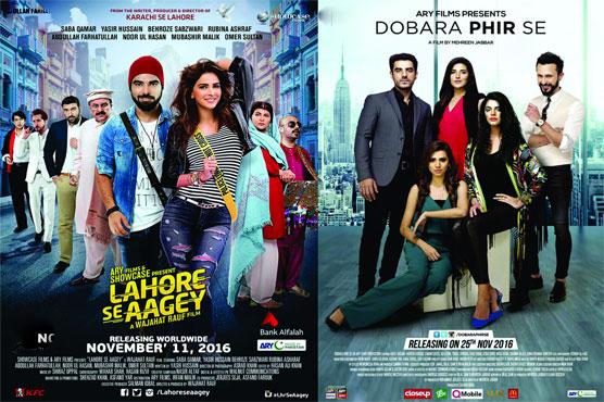pakistani-film-festival