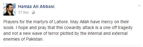 Celebrities Express Grief Over Lahore Blast
