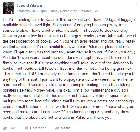 Junaid Akram is doing something unique and we love it