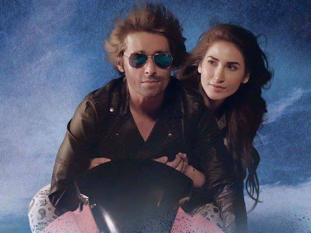 Sahir Lodhi's Raasta Ends Its Run & Bombs At The Box Office