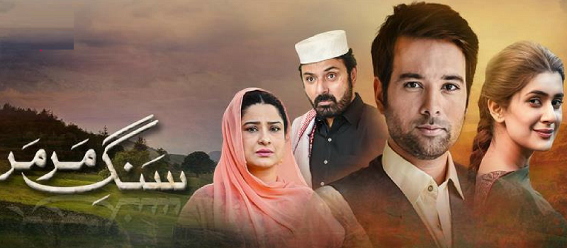 Sang e Marmar Hum Tv Drama