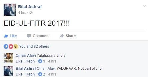 Bilal Ashraf Opts Out Of Urwa Hocane's 'Jhol'