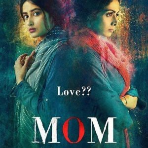 Sajal Ali shines on the poster of Mom!