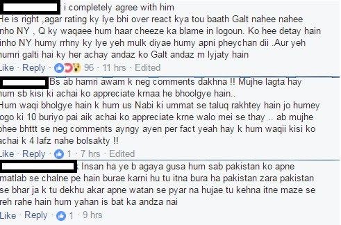 Sahir Lodhi Loses Cool During Ramazan Show! Reality Or Scripted?