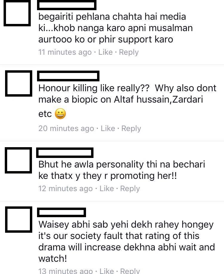 People's Reaction To Qandeel Baloch's Upcoming Biopic