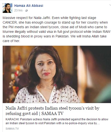Hamza Ali Abbasi Praises Naila Jaffri For Standing Up For The Country