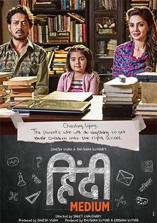 Hindi Medium Scores Big Figures!