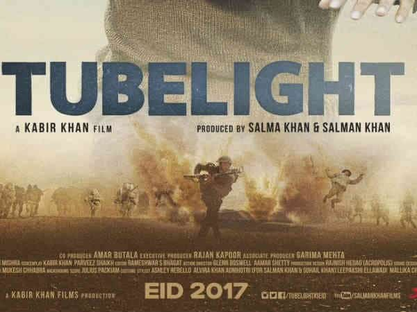 Films on Eidul Fitr 2017 | Reviewit pk