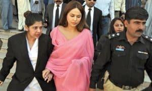Arrest warrant for Ayyan Ali!