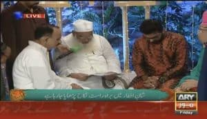 Live Nikah in Shaan e Iftar.. what next?