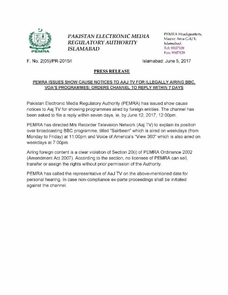 Pemra Serves Notice To Aaj TV For Airing International Content