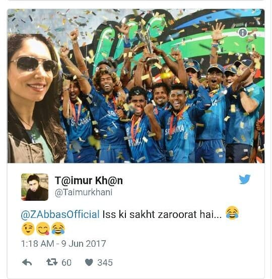 Zainab Abbas And The Curse Of The Cricketers Selfies