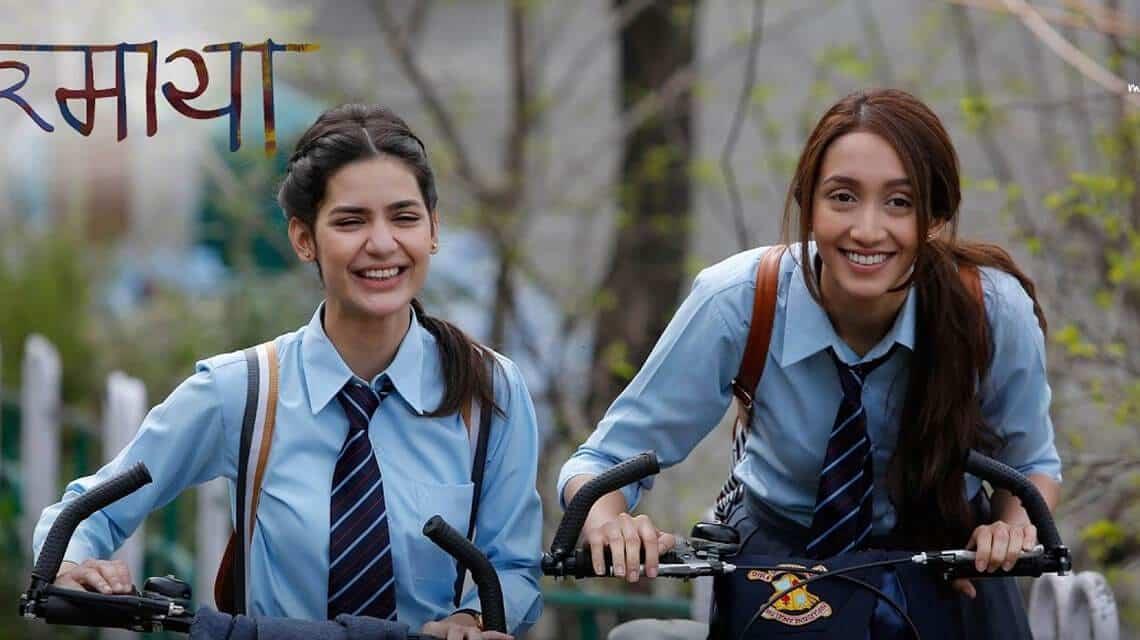 Dear Maya Gets A Low Opening, Madiha Imam's Bollywood Debut Sinks?