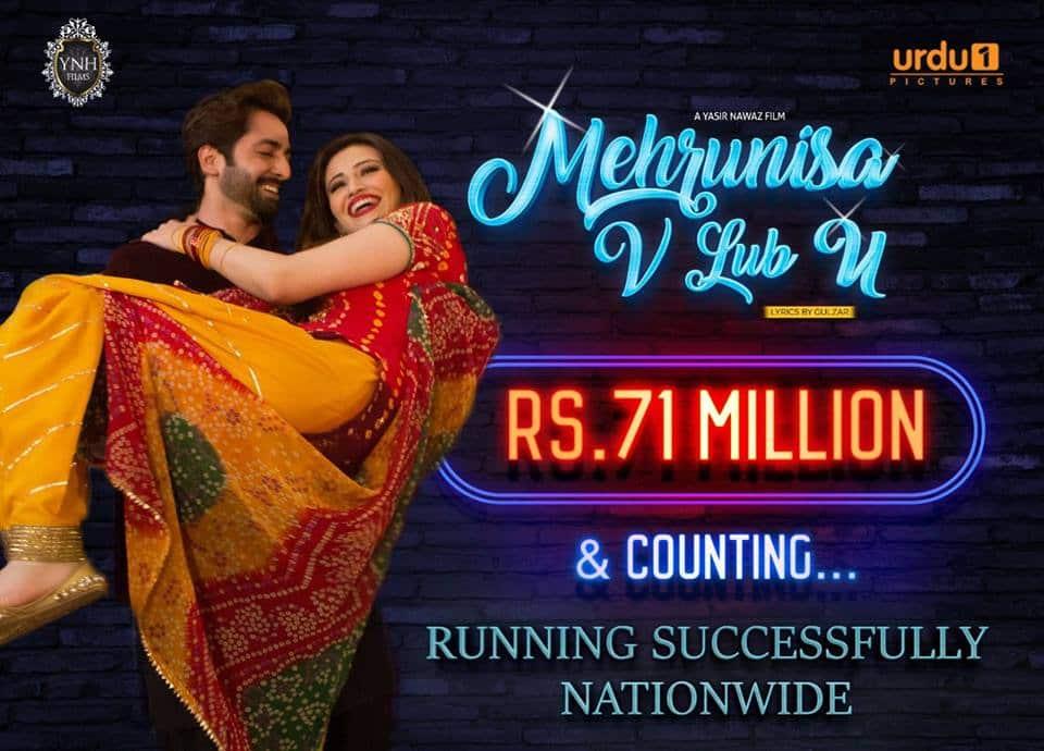 Mehrunisa Crosses 7 Crores!