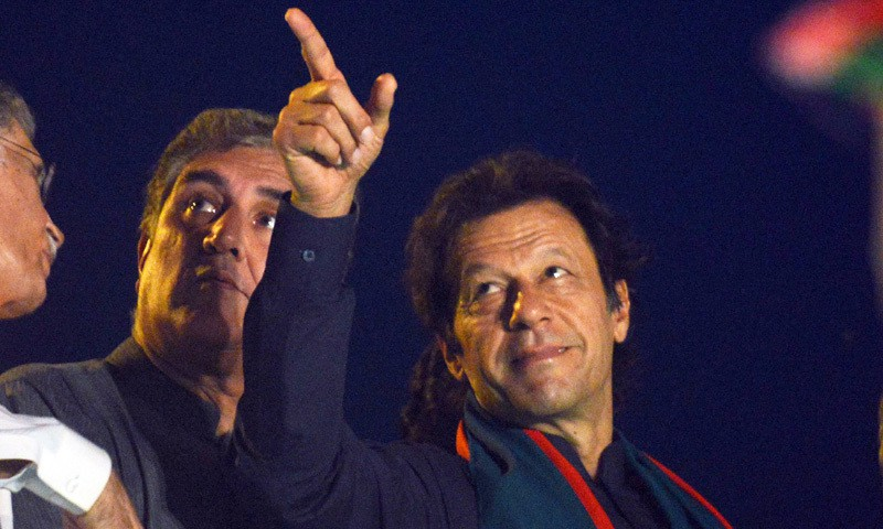 Meera Jee's Advice to Imran Khan!