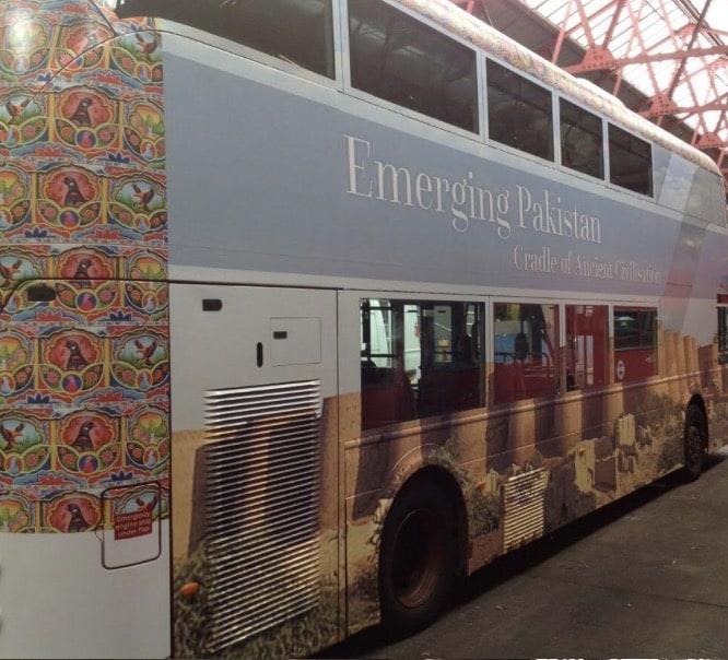 Best Sight ; London Buses Promoting Pakistan