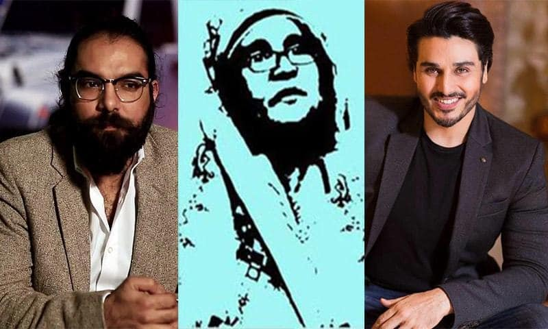 Yasir Hussain & Ahsan Khan Have Something To Say About Aunty Gormint