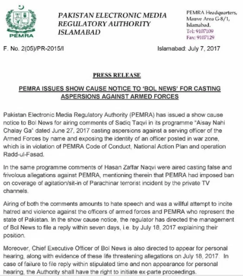 PEMRA Not Happy with Bol News!