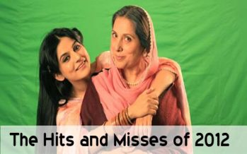 The Hits and Misses of 2012: