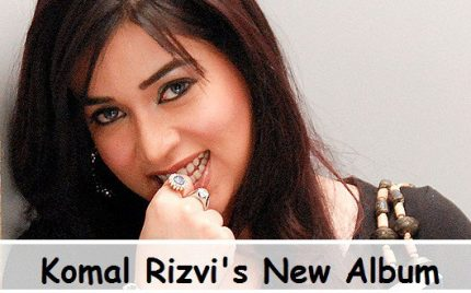 Komal Rizvi's New Album Record Label Deals with Saregama HMV!