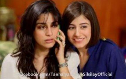 Tanhaiyan Naye Silsilay: Episode 4 – A Must Watch