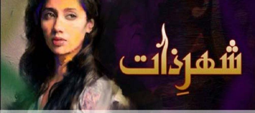 Shehr-e-Zaat – Facebook Wars.