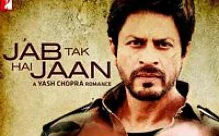Jab tak hai jaan released in Pakistan