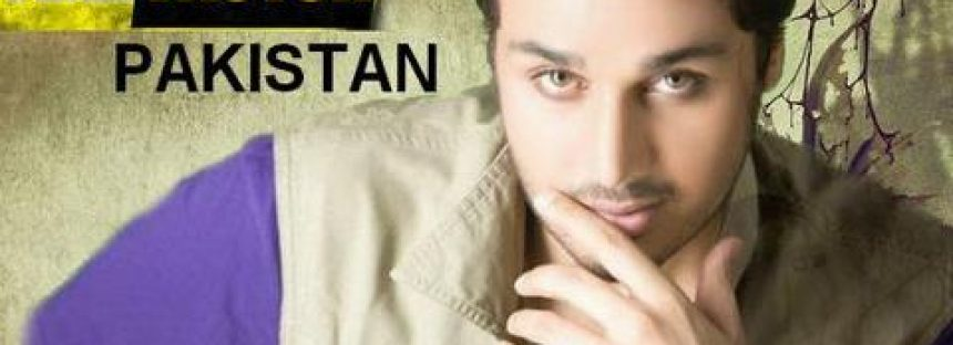 Fear Factor Pakistan to be Hosted by Ahsan Khan!