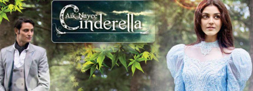 Aik Nayee Cinderella Episode 15 – A New Side!
