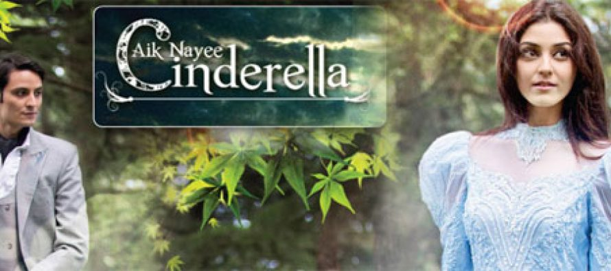 Aik Nayee Cinderella Episode 15 – A New Side!