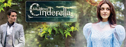 Aik Nayee Cinderella Episode 18 – Roman is back!