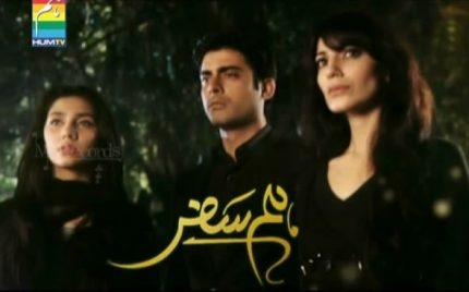 All-time blockbuster Pakistani television dramas