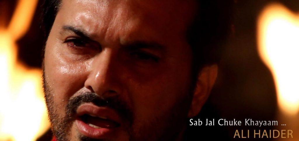 ali-haider-sab-jal-chuke