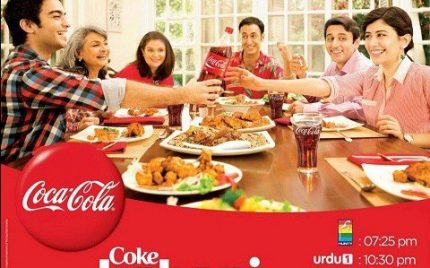 Coke Kahani Episode 5 – Family Reunion