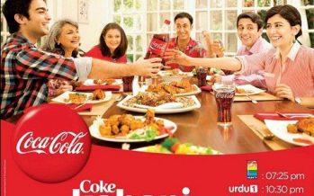 Coke Kahani Episode 6 – Mission Patch up!
