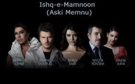 Turkish Soaps to Conquer the Drama Industry- Pakistan's Integrity at Risk!