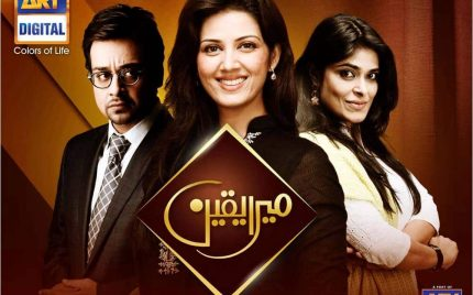 Mera Yaqeen Review – Last Episode!