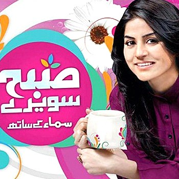 morning shows in pakistan
