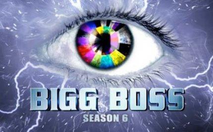 Pakistan's Bigg Boss Coming Soon-Mubashir Luqman!