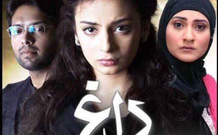Daagh Episode 13 – Heart wrenching Episode!