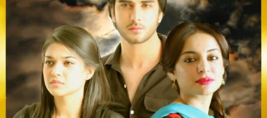 Imran Abbas makes a Come Back with Dil-e-Muzter!