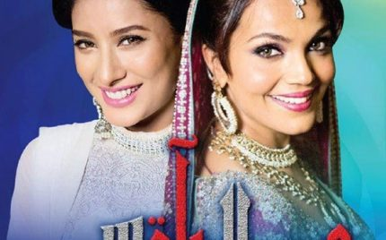 Mirat-ul-Uroos Episode 10 & 11- Review