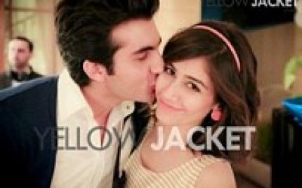 Syra and Shehroz Pre Wedding Party Pictures (Latest)