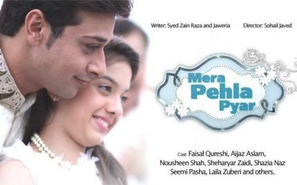 Mera Pehla Pyar Episode 13 – 15 – Review