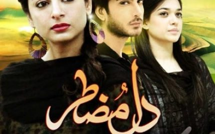 Dil e Muzter Episode 1 – A Brilliant Start!