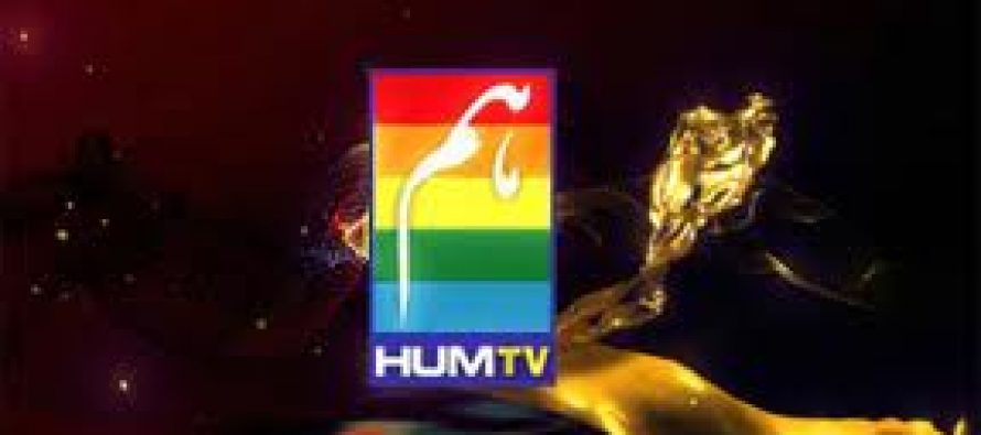 Nominations for Hum TV Awards- viewers' Choice